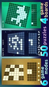 多平方块 Doptrix