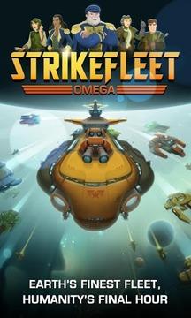 战斗舰队欧米茄 Strikefleet Omega