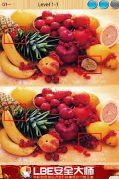 大家来找茬水果版