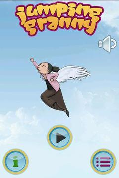 跳跃的奶奶