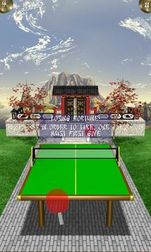 乒乓球游戏