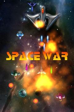 星际之战 Space War
