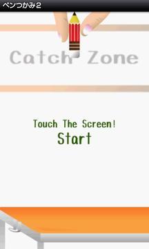 PenCatch2
