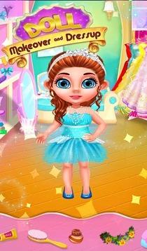 娃娃化妆与装扮