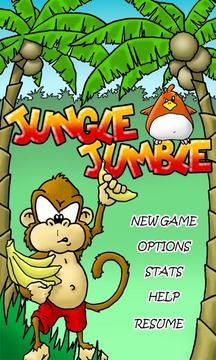 丛林组字 Jungle Jumble