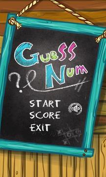 Guessnum 猜数字
