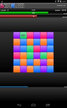Swipe Blocks