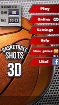 3D投篮比赛