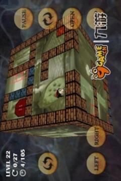 谜题机械盒