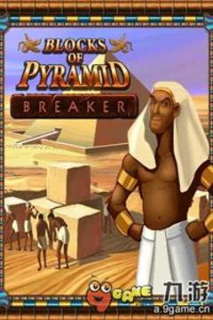 金字塔打砖块 Blocks of Pyramid Breaker
