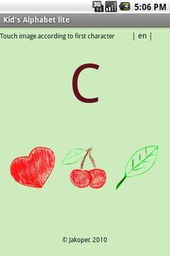 儿童的字母