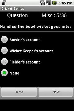 Cricket Genius