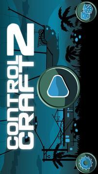 飞船调度员2 ControlCraft 2