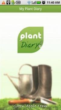 我的植物日记