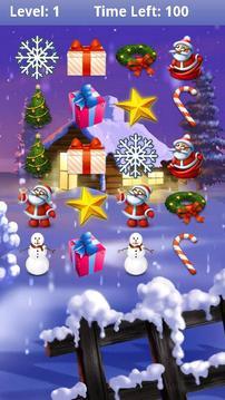 回忆:圣诞版