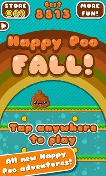 便便掉落 Happy Poo Fall