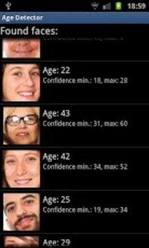 年龄检测仪
