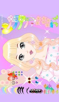 花公主女孩化妆