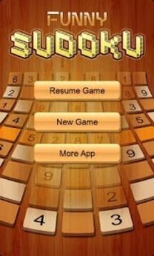 数独【Sudoku】