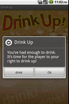让我们喝!