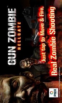 射杀僵尸:地狱门 GUN ZOMBIE : HELL GATE