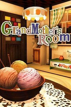 奶奶的房间 GrandMothers Room