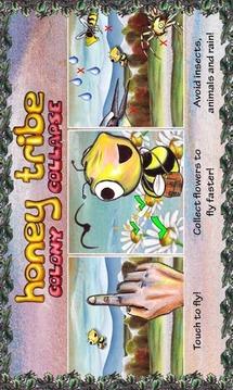 蜜蜂守卫者 Honey Tribe