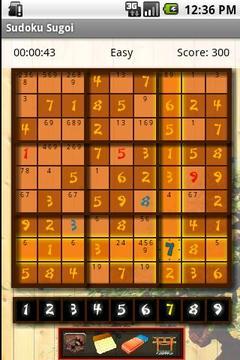 Sudoku Sugoi