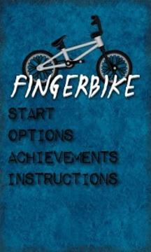 手指自行车 精简版