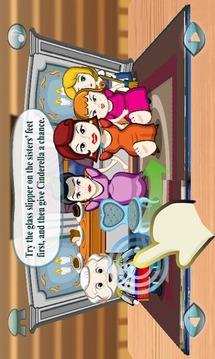 灰姑娘 3D弹出 英语童话