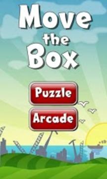 移动箱子 Move the Box