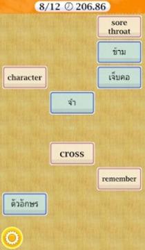 英语泰语字比赛