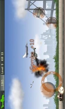 无人机攻击 Drone Attack