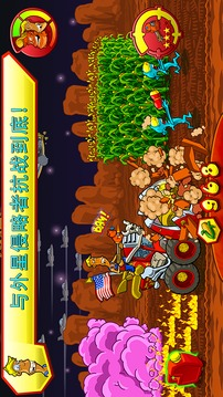 入侵农场 Farm Invasion USA
