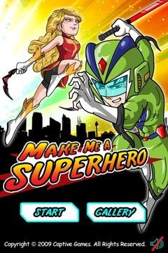 超级英雄大换装