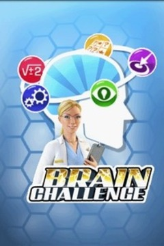 脑力大挑战