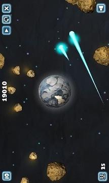 星际入侵 Planet Invasion