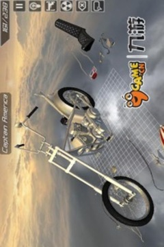 3D机车拆卸 Bike Disassembly 3D