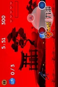 忍者狂奔 Ninjaken