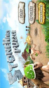 石器解迷 StoneWars Puzzle