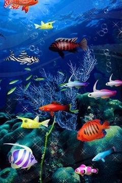 PapayaFish3D