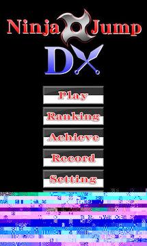 NinjaJump的DX