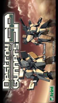 毁灭枪手第二季 Destroy Gunners SP ICEBURN