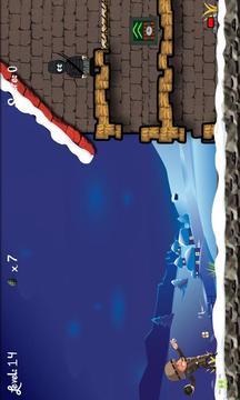 保卫钓鱼岛6