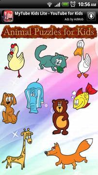 动物拼图儿童 - 精简版