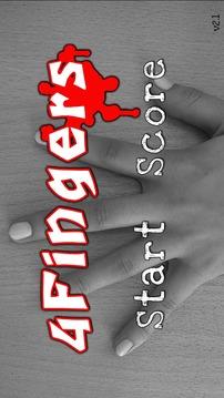 四根手指 4 Fingers