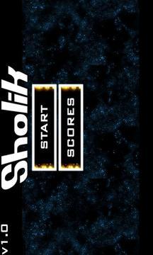 旋转齿轮 Sholik