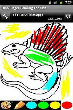 手指画 - 恐龙