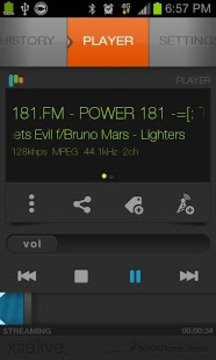 网络电台 XiiaLive