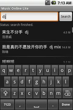 音乐在线搜索下载